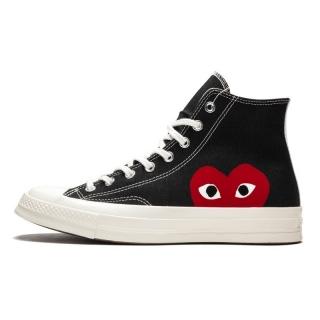 chaussure comme des garcons converse